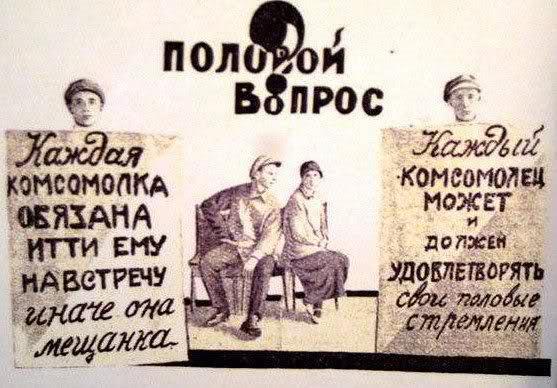 Перипетии проституции и секса в СССР. 1920-1991 г. ( 40 фото ) 18 + 9c742b291c9cc123bd5f6527d92.jpg