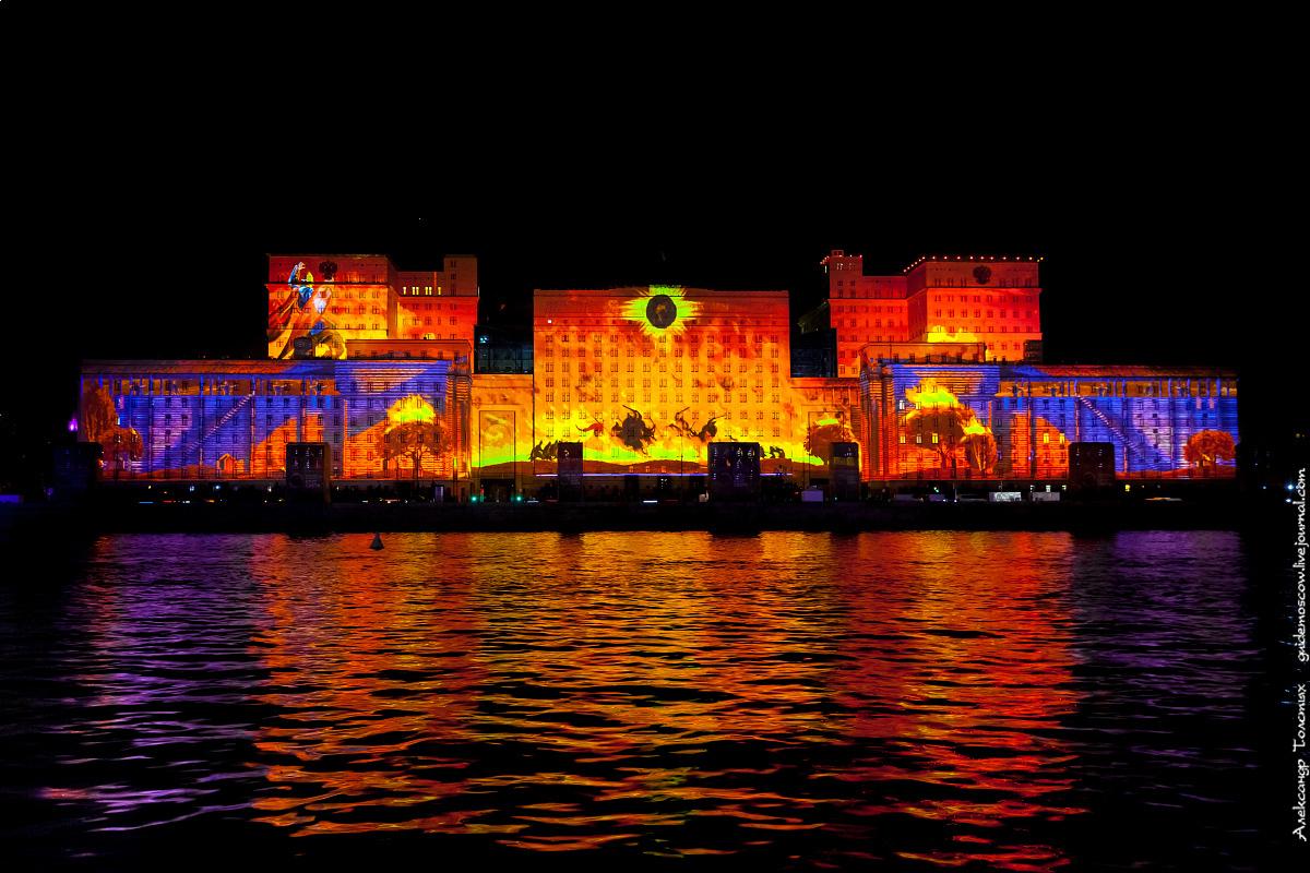Фестиваль Круг Света - открытие