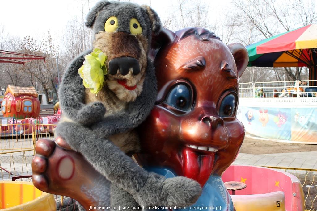 Парк Вгс - Как волчонок по парку гулял - 24 февраля 2016