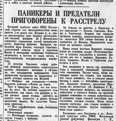 9i 1941-10-21 KP.jpg