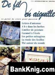 Журнал De fil en aiguille № 21,  2001