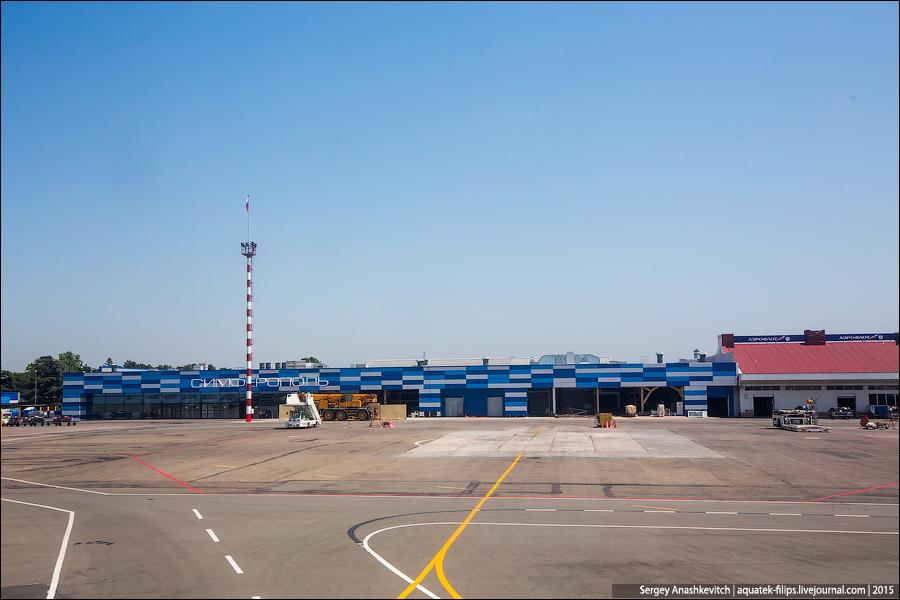 Бизнес-класс Ural Airlines
