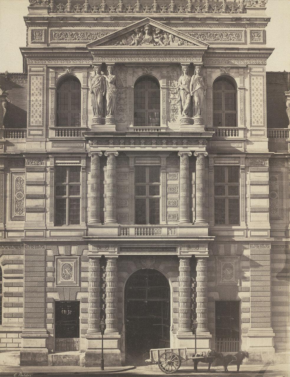 1856-1857. Императорская библиотека Лувра