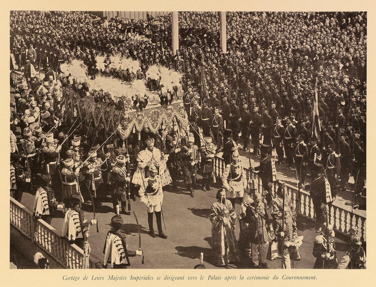 Николай II после коронации