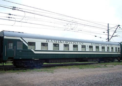 Отзывы и расписание поезда № 4 Й Москва - Уфа
