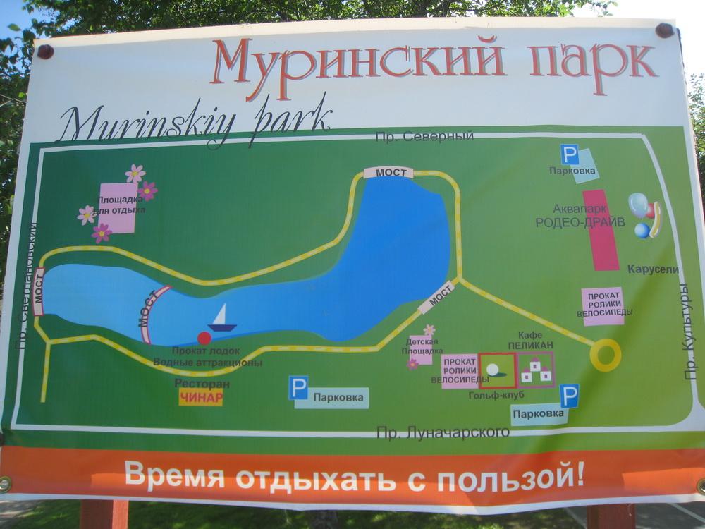 тааак изучим схему парка и