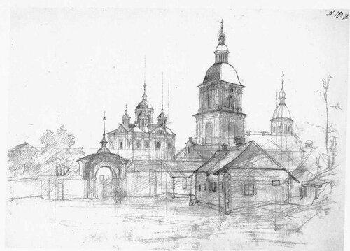 Києво-Межигірський монастир.