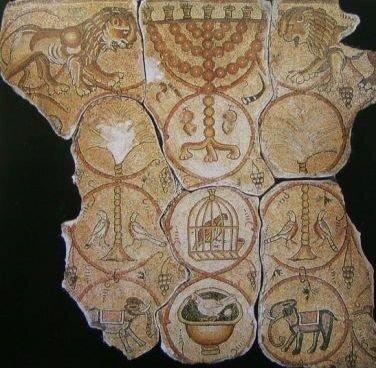 Мозаика Маонской синагоги, 530 г