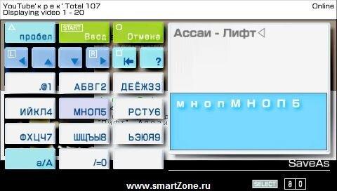 Cool Select Zone видео Видео