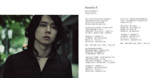 Stand by U [CD] 0_28a9b_30cc0b68_L