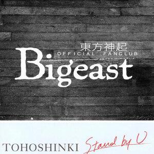 Stand By U [Bigeast Version] 0_2981b_e5296e59_M