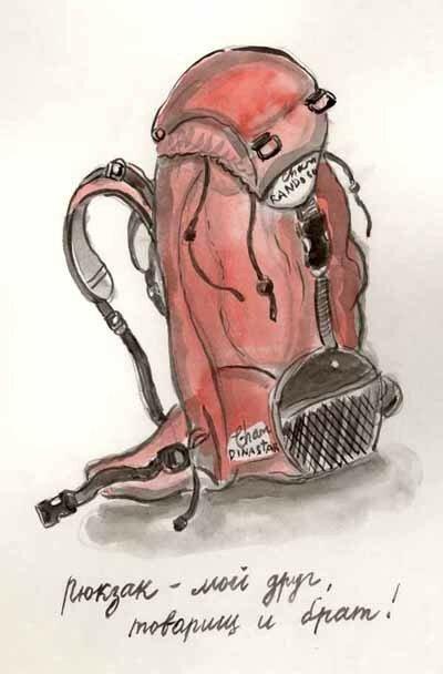 Вел и рюкзак. Рюкзак и вел.jpg