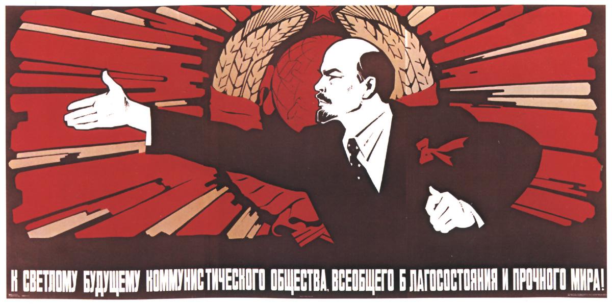 Учиться, учиться и еще раз учиться: ко дню рождения Владимира Ульянова