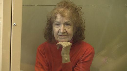 Женщине предъявлено только обвинение в убийстве пожилой знакомой