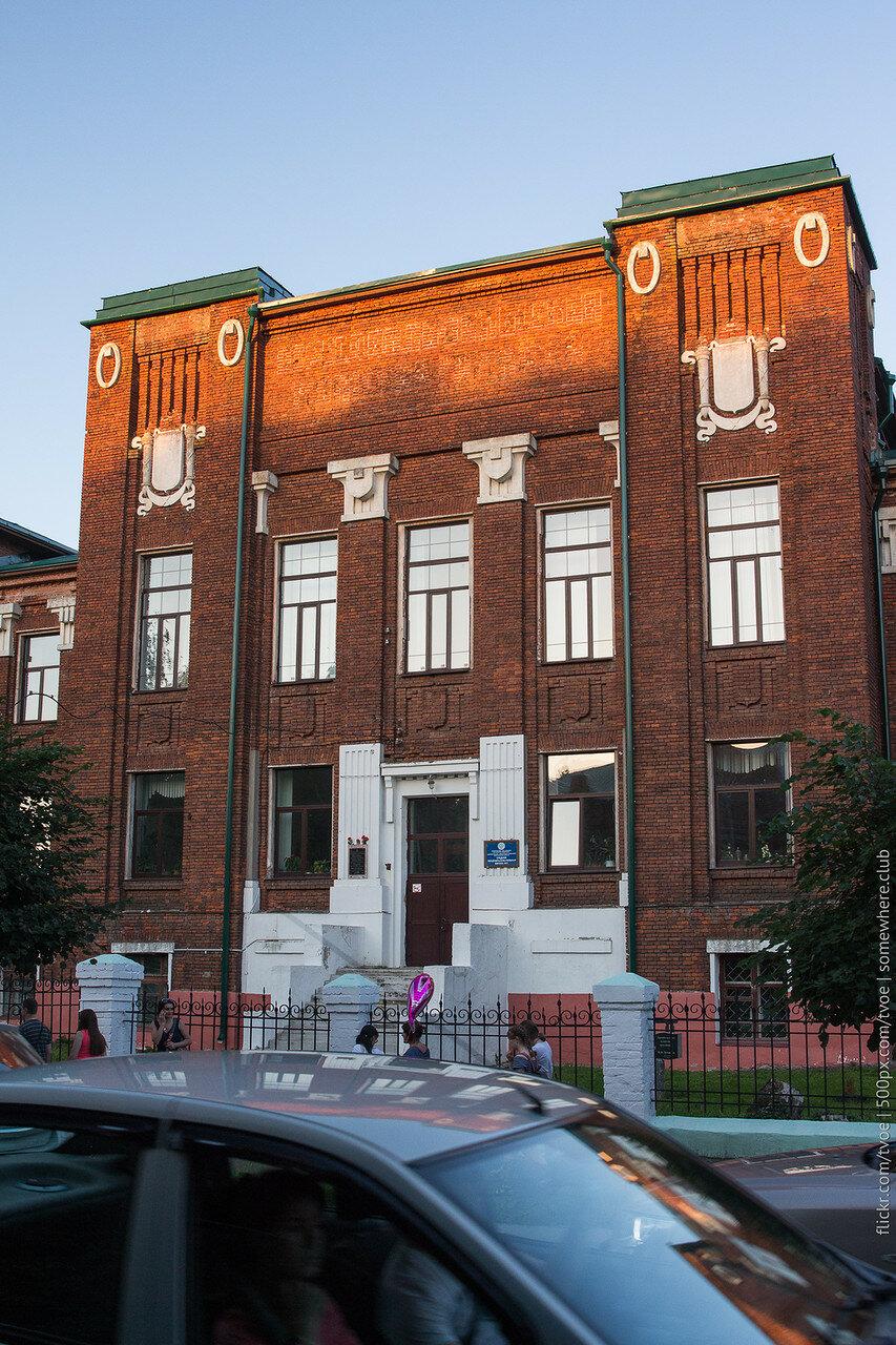 Школа номер один Переславля-Залесского