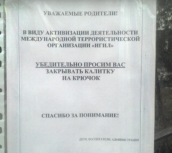 калитка_1.jpg