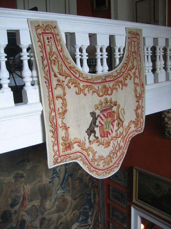 Накидка для коня из Лейкслип-касл