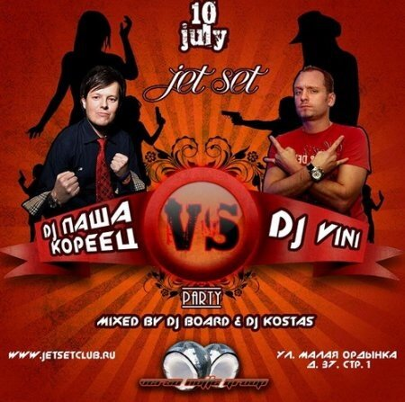 Dj Board & Dj Kostas - JET SET Sessions - july 10 promo