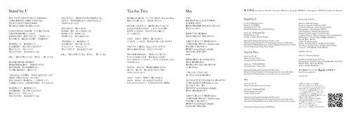 Stand by U [CD-DVD] 0_28927_3414949e_L