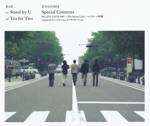 Stand By U [Tokyo Dome Souvenir Vers.] 0_29ae3_8b88db53_M