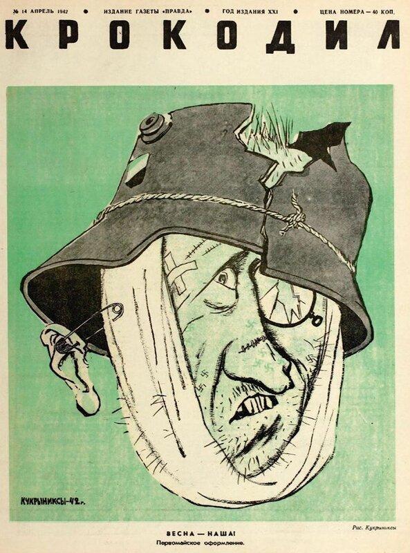 как русские немцев били, потери немцев на Восточном фронте, немецкий солдат