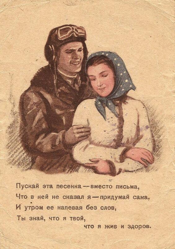 В.Лебедев-Кумач, стихи о войне