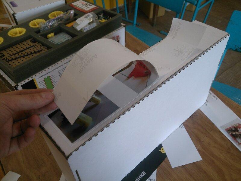 Новая коробка с картинками-77.jpg