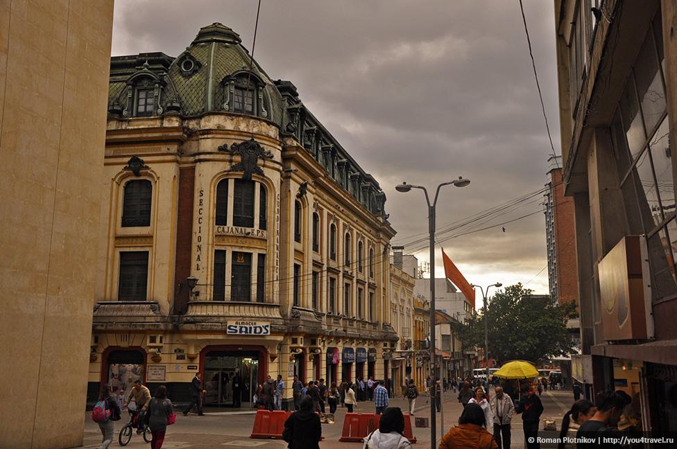 0 177d85 f7b47111 orig День 201 202. Охота за туристической картой Боготы и многочасовые прогулки по историческому району Ла Канделария   La Candelaria