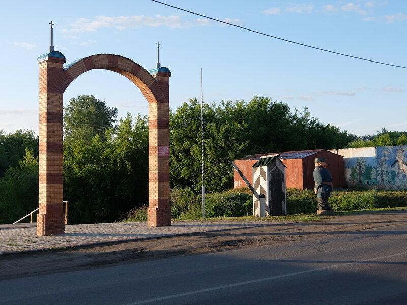 Мариинск - Арка Николая Второго