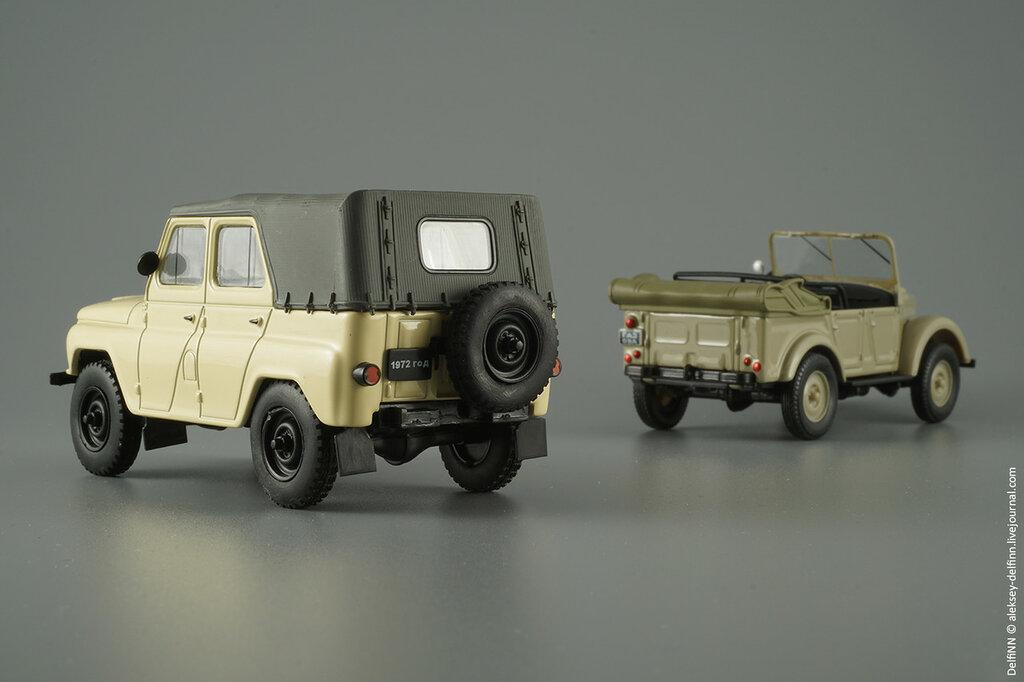 УАЗ-469-06.jpg