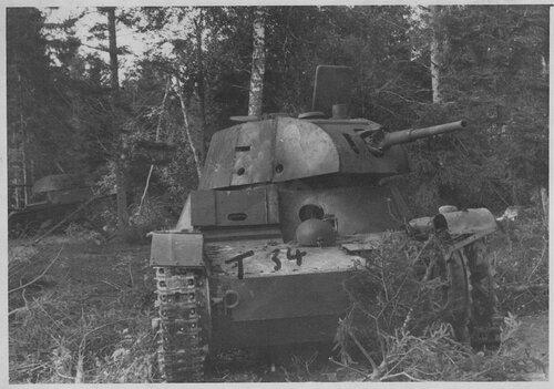 Экранированный Т-26