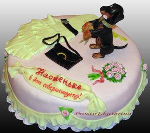 Торт с собачкой (2)