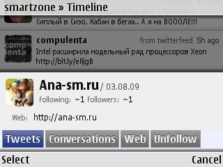 Gravity - twitter клиент для Symbian s60