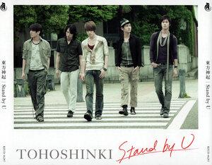 Stand by U [CD] 0_28aa0_c8ca9a32_M