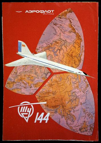 Реклама советского самолета Ту-144