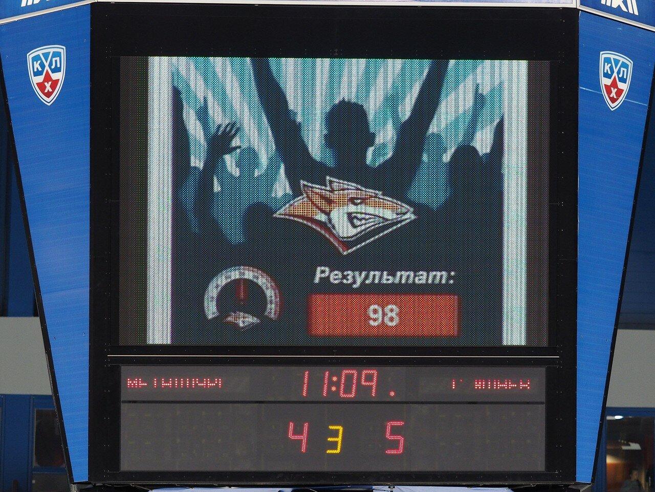 Металлург - Салават 16102015