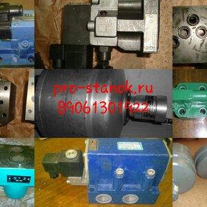 Гидроклапан давления ПГ54-24