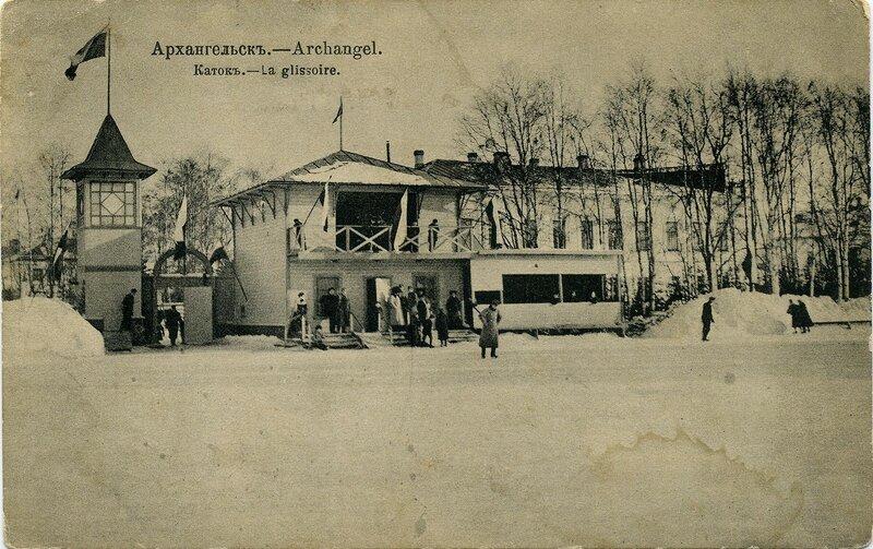 Архангельск старые открытки 71