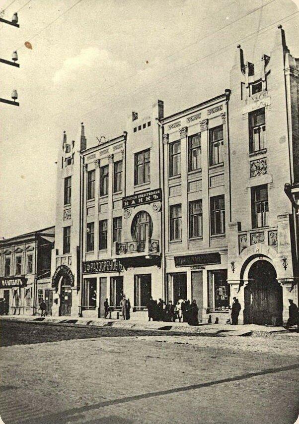 Дом А.В. Телегина