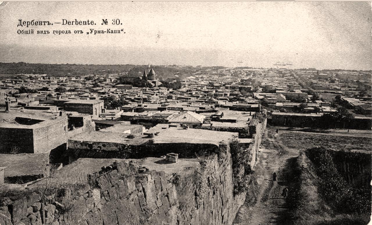 Общий вид города от Урма-Капи