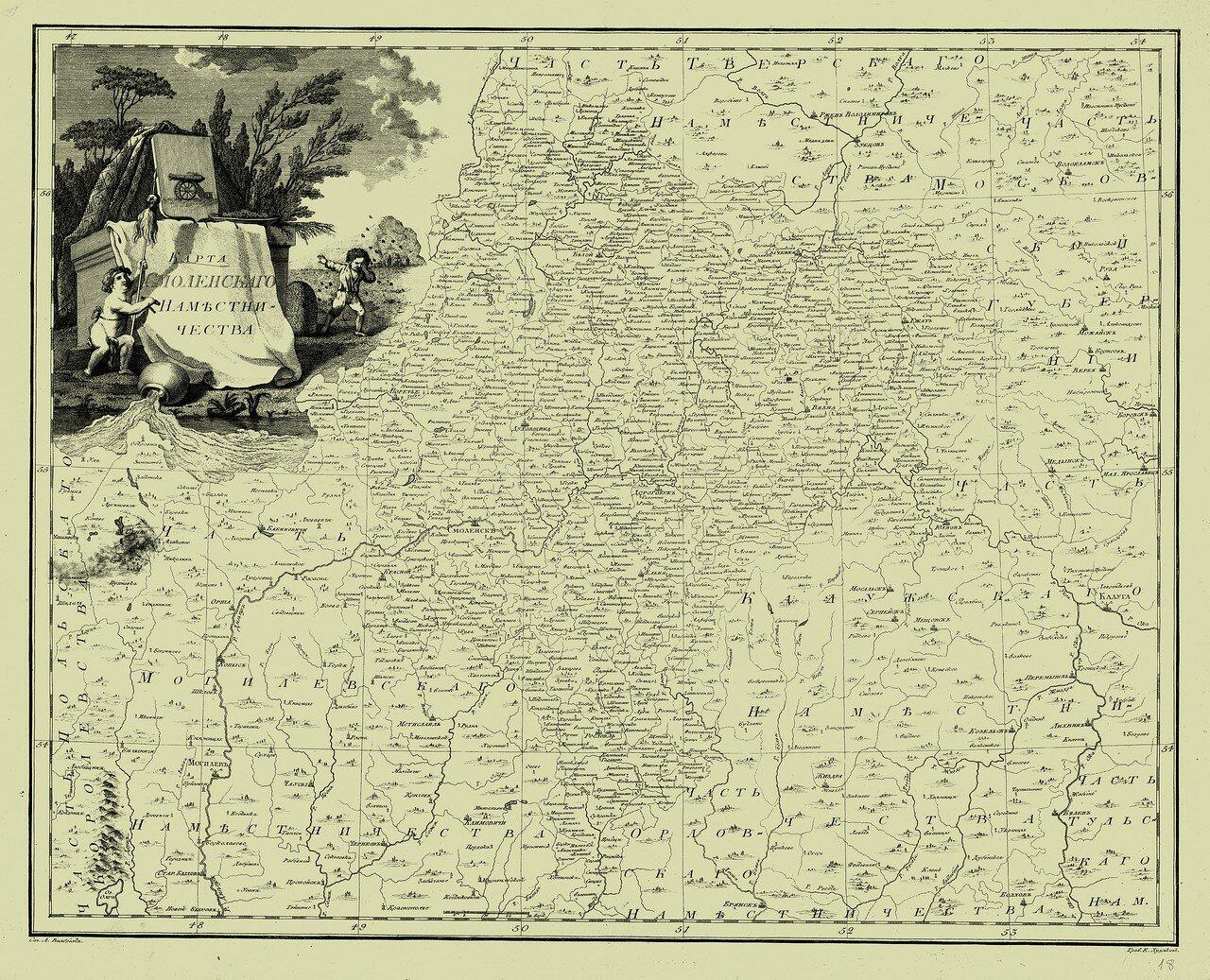 18. Карта Смоленского наместничества