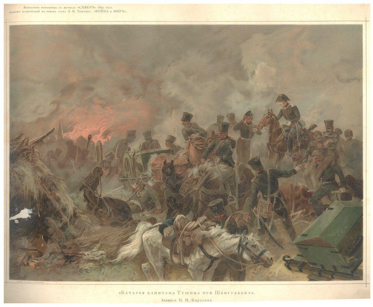 Наполеоновские войны №109 Рядовой Павлоградского гусарского полка, 1805 г.