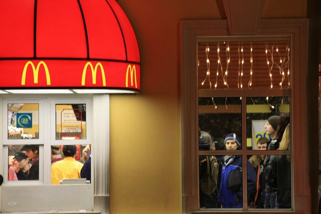 Ресторан быстрого обслуживания «Макдоналдс»