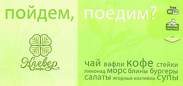 http://img-fotki.yandex.ru/get/3511/malamute-akbar.14/0_dbcc_e3c5915d_XL.jpg