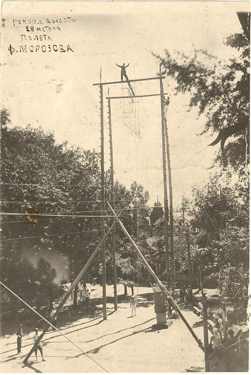 Russia 1910s 7
