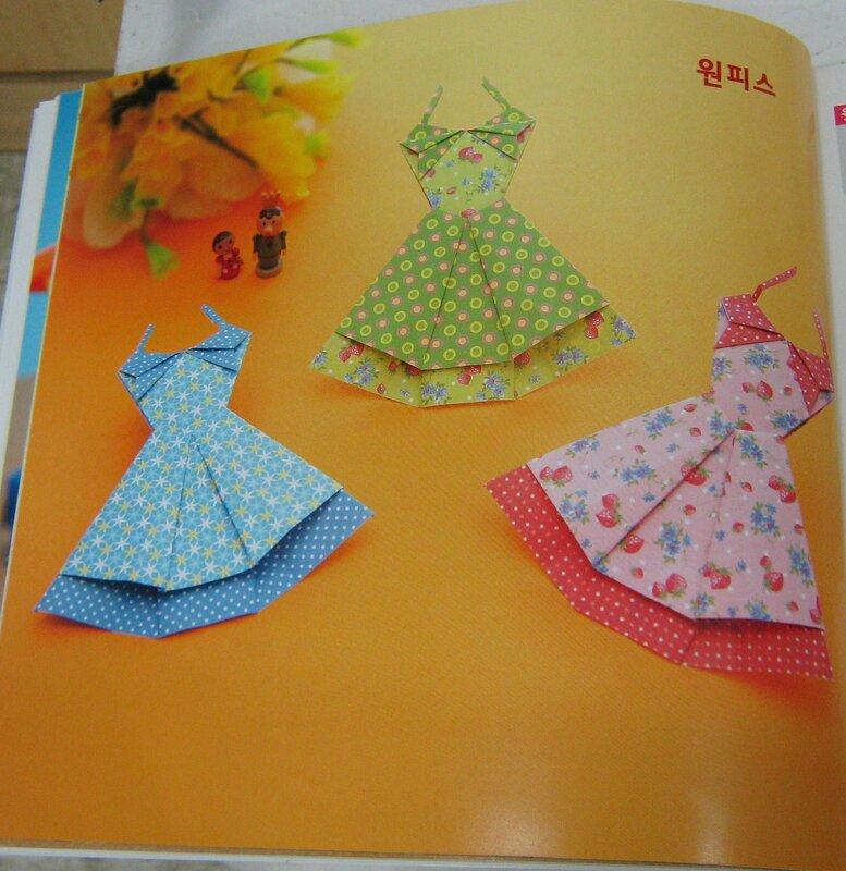 Открытки для детей одежда, днем рождения