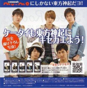Stand by U [CD-DVD] 0_28926_a0187ab8_M