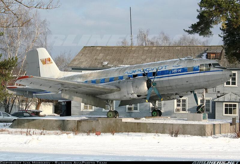 Ил-14 в Быково