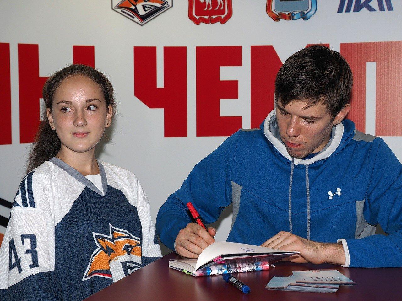 67Металлург - Металлург Новокузнецк 20.09.2015