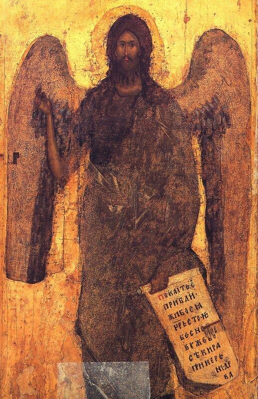 Святой Иоанн Предтеча Ангел пустыни. Русская икона XIV века.